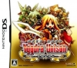 logo Emulators Yggdra Unison [Japan]